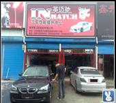 欧卡改装网,北京英迈驰汽车性能提升中心