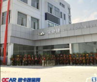 苏州宝驰捷汽车服务有限公司,欧卡改装网,汽车改装