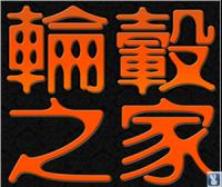 宁波纬尚国际贸易有限公司,欧卡改装网,汽车改装