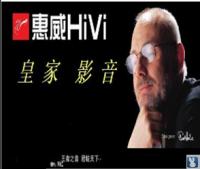 欧卡改装网,江西南昌皇家汽车音响专业改装