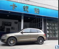 欧卡改装网,广州卡锶铂汽车配件有限公司