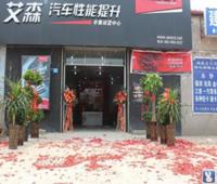 中国连锁ECU升级,欧卡改装网,汽车改装