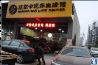 欧卡改装网,沃尔卡汽车生活馆武汉有限公司