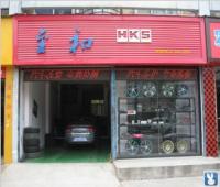 欧卡改装网,武汉至和专业汽车改装店