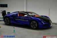 Gemballa Racing改装布加迪威龙,欧卡改装网,汽车改装