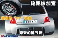 强劲改装雷诺Twingo动力性能卓越,欧卡改装网,汽车改装