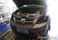 中国首个菲亚特菲跃改装双光透镜作业实拍,欧卡改装网,汽车改装