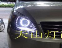 长城腾翼C30改装大灯,欧卡改装网,汽车改装