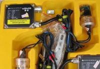 更好的灯光效果 奔腾B70改装氙气灯,欧卡改装网,汽车改装