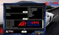 荣威W5 1.8T 升级ECU,欧卡改装网,汽车改装