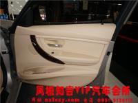 宝马320无损换装宝马专用三分频,欧卡改装网,汽车改装