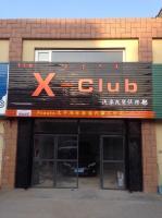 欧卡改装网,X-club汽车改装俱乐部(新入驻)