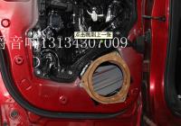 马自达CX-5德利仕喇叭,欧卡改装网,汽车改装