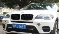 宝马x5全身改,欧卡改装网,汽车改装