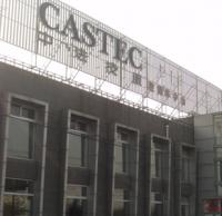 欧卡改装网,CASTEC性能车中心