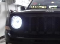 JEEP自由客改装海拉3双光透镜,欧卡改装网,汽车改装