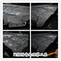 荣威W5全车改装隔音与音响升级,欧卡改装网,汽车改装