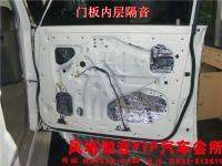 丰田LC76改装全车隔音和美国JBL音响,欧卡改装网,汽车改装