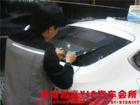 宝马5系GT贴琥珀贴膜案例,欧卡改装网,汽车改装
