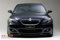 09款宝马M5黑色外观套件改装,欧卡改装网,汽车改装