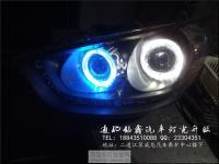 现代IX35改装蓝白爆闪天使眼,欧卡改装网,汽车改装
