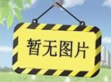 欧卡改装网,北京欧德汽车运动