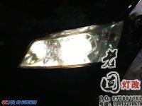 近光很给力  帝豪升级奥迪q5双光透镜,欧卡改装网,汽车改装