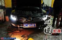 传祺GA5升级博士透镜进口灯泡,欧卡改装网,汽车改装
