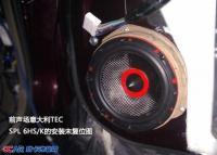 讴歌MDX专业改装全套TEC音响,欧卡改装网,汽车改装