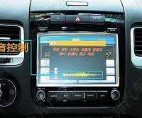 路畅大众途锐专车专用DVD导航装车成功,欧卡改装网