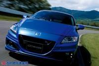 本田CR-Z限量版跑车全新外观改装,欧卡改装网,汽车改装