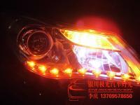 首次改荣威950 效果不错,很原装位,欧卡改装网,汽车改装