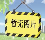 欧卡改装网,北京博海扬帆科技有限公司
