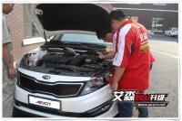 起亚K5刷ecu升级,动力提升记,欧卡改装网,汽车改装