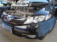 本田思域升级Q5双光透镜,欧卡改装网,汽车改装