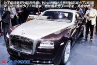 劳斯莱斯魅影Wraith首次亮相于本届日内瓦车展,欧卡改装网,汽车改装
