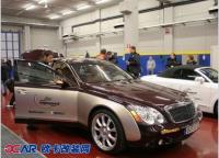 Brabus改装版迈巴赫57,欧卡改装网,汽车改装