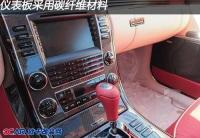 Office-K改装迈巴赫Xenatec 57S轿跑,欧卡改装网,汽车改装