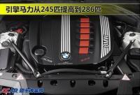 宝马5系GT的动力暴涨,欧卡改装网,汽车改装