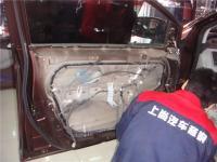 纳智捷S5音响改装------西安上尚汽车音响改装,欧卡改装网,汽车改装