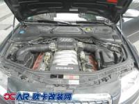 奥迪S8动力升级之旅,欧卡改装网,汽车改装