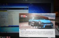"""""""超凡越野""""奔驰 G55 AMG 欧科刷ECU升级,动力强悍!!,欧卡改装网,汽车改装"""