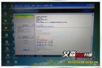 威麟X5 2.0T艾森ECU升级激发野性动力,欧卡改装网,汽车改装