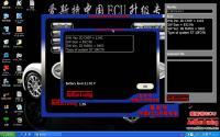 长春瑞麒G5 2.0TCI长途跋涉升级爱斯特ECU变身运动版,欧卡改装网,汽车改装
