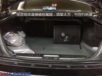 长沙车音改汽车音响:荣威750升级摩雷与卡莱音响,欧卡改装网,汽车改装