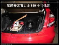 奇瑞风云2精彩汽车音响改装作业,欧卡改装网,汽车改装