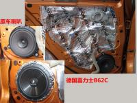 日产玛驰汽车隔音及汽车音响改装案例,欧卡改装网,汽车改装
