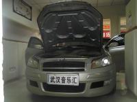 奇瑞瑞麒全车隔音作业分享,欧卡改装网,汽车改装