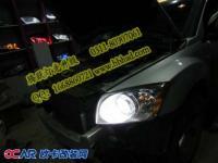 道奇酷博大灯升级Q5双光透镜改装,欧卡改装网,汽车改装