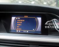 奥迪A5升级凯立德导航,欧卡改装网,汽车改装